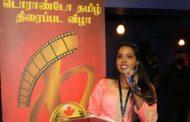 ரொரான்ரோ தமிழ் திரைப்பட விழா ஆரம்பம்